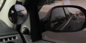 ponto cego - espelho convexo - dica - direção defensiva